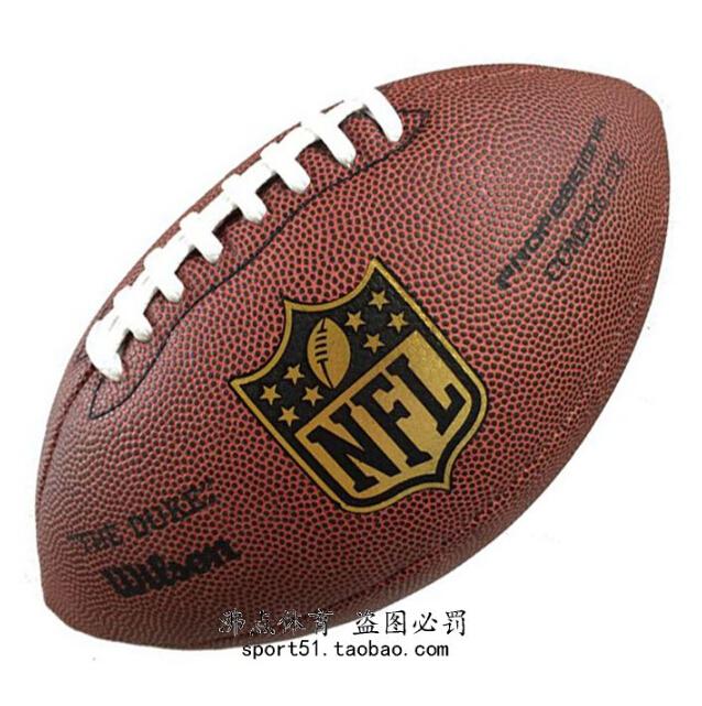 http://g01.a.alicdn.com/kf/HTB1E93aJXXXXXXBXVXXq6xXFXXXA/2015-font-b-Rugby-b-font-font-b-ball-b-font-American-football-Ballon-font-b.jpg