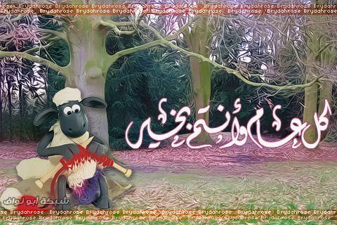 http://g.abunawaf.com/2011/10/30/brydahrose/117-1.jpg