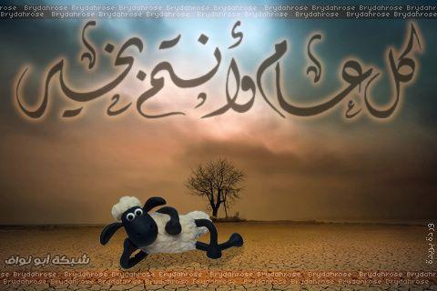 http://g.abunawaf.com/2011/10/30/brydahrose/125-1.jpg
