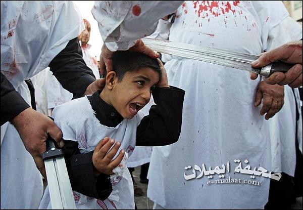 صوره الشيعة يوم عاشوراء بالصور
