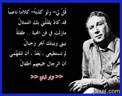 صوره قصيدة  روووعه عن الحزن والالم