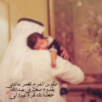 صوره قصائد باسماء البنات 2017