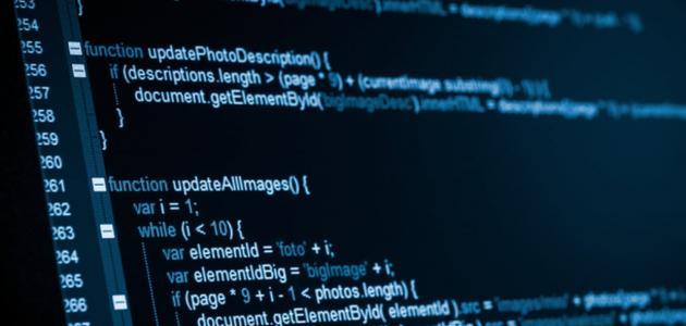 كيف اتعلم لغة البرمجة