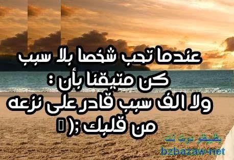 http://vb.elmstba.com/imgcache/almastba.com_1390972623_782.jpg