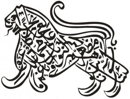 صوره تحميل الخط العثماني للفوتوشوب  للوورد  مجانا