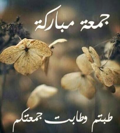 بالصور ادعيه ليوم الجمعه بالصور المباركة مستجابة 20160704 1935