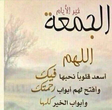 بالصور ادعيه ليوم الجمعه بالصور المباركة مستجابة 20160704 1938