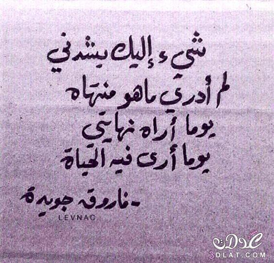 صوره رسائل حب 2017 مصريه