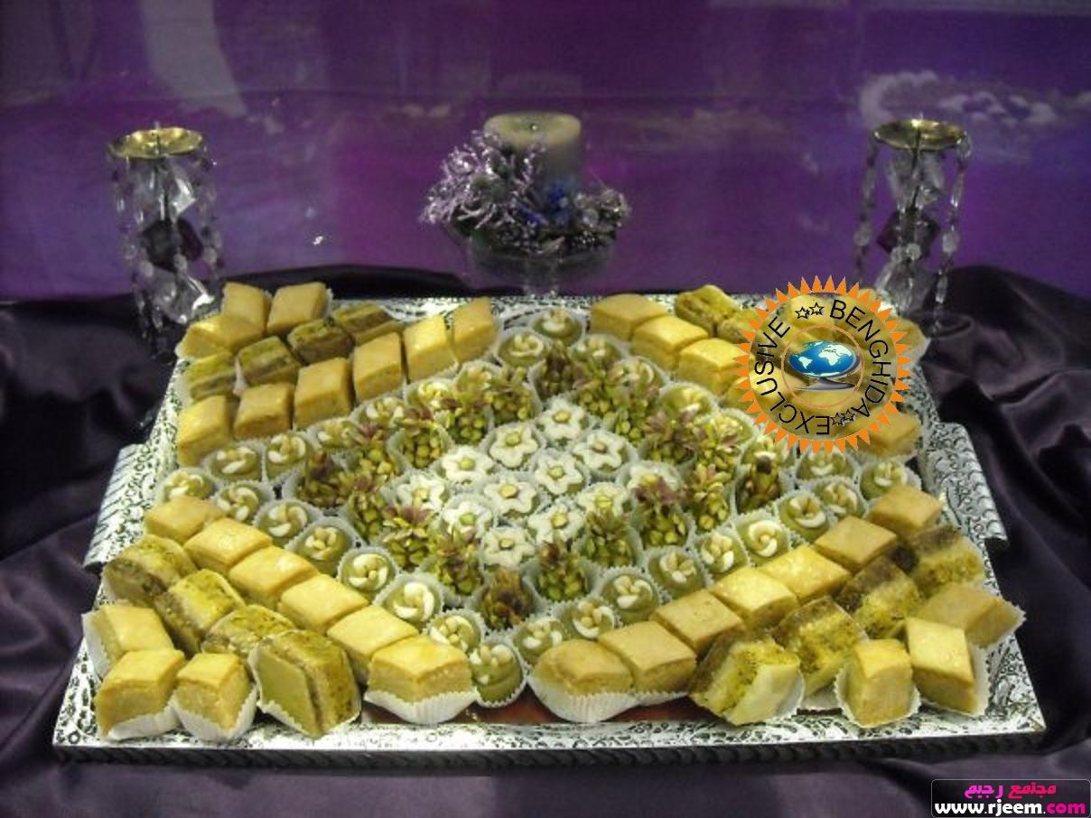 تزيين الحلويات في صينية العروس 3ty50ejtyzw0vv5yfro6