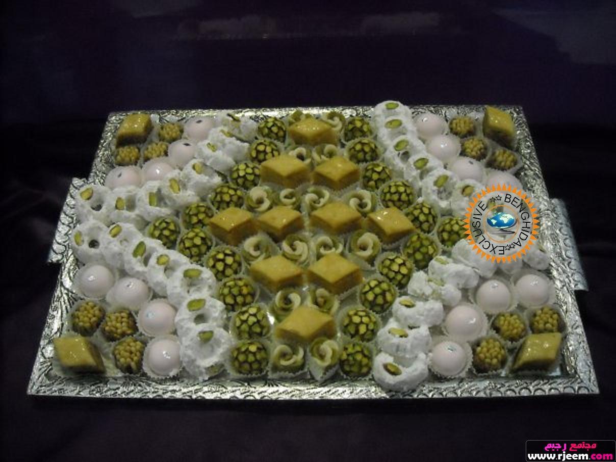 تزيين الحلويات في صينية العروس y0ujlt047o3butvrbkjw