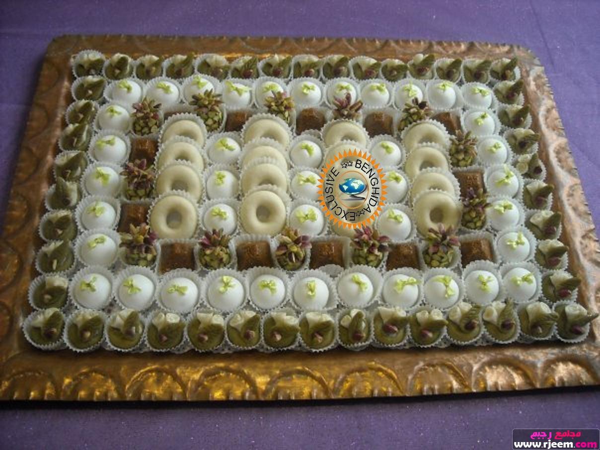 تزيين الحلويات فِي صينية العروس 2hlg0rkq1bnglsfe90g.