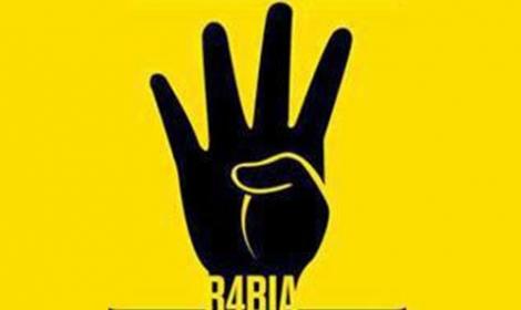 صوره تردد قناة رابعة الجديد
