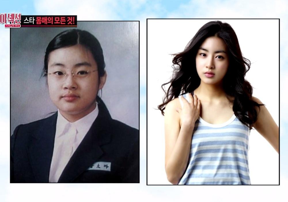 بالصور الممثلات الكوريات قبل وبعد عمليات التجميل 20160704 2134