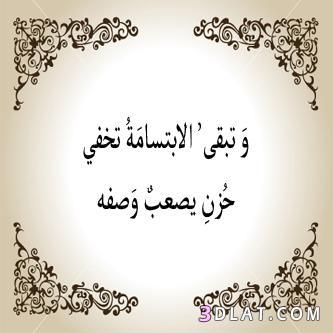 بالصور رسائل جميلة غيرة مصرية 20160704 2187