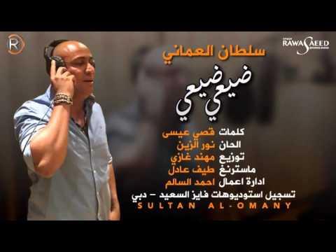صوره اغاني عمانيه متنوعة مكتوبة