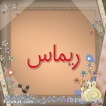 http://6oyor-aljanah.net/vb/imgcache/2ec2f5750e999a4f5d095d828110c82b.jpg