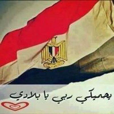 صوره بكتب اسمك يا بلادي كلمات mp3