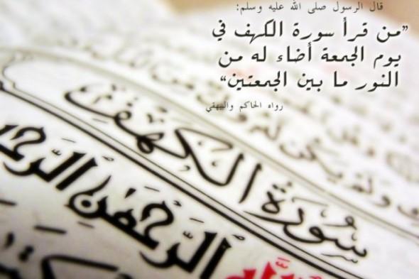 صوره تنزيل جزء من المصحف بصوت  الشيخ مشاري راشد العفاسي