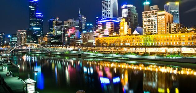 صوره ما هي ولايات دولة استراليا