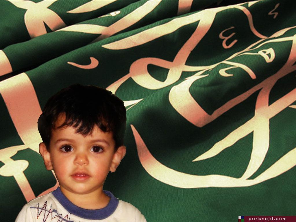 http://images.aarabladies.com/media/images/parisnajd_abody.jpg