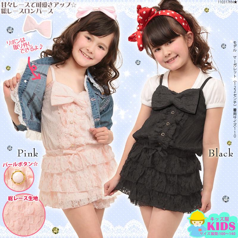 http://fashion.fsaten.com/images/imgcache/2012/06/219.jpg