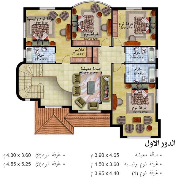 صوره تصميم بيت صغير من دورين مخططات ملونة لتصميم فلل من دورين