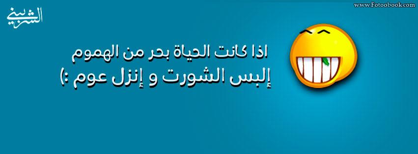 http://www.fbimages.net/image/img_1399464477_988.jpeg
