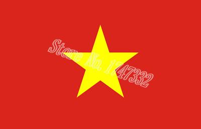 صوره علم جمهورية فيتنام الجديد
