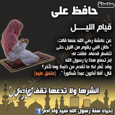 صوره نصائح ومواعظ اسلامية مفيدة