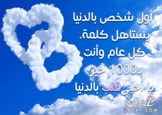 http://www.dreamjordan.com/up/50982hlmjo.jpg