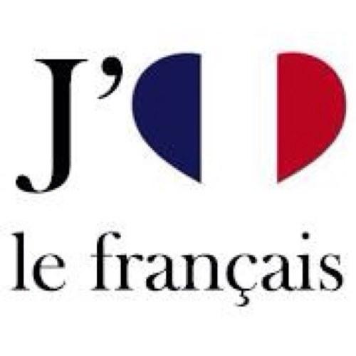 صوره كيف اتعلم التكلم بالفرنسية
