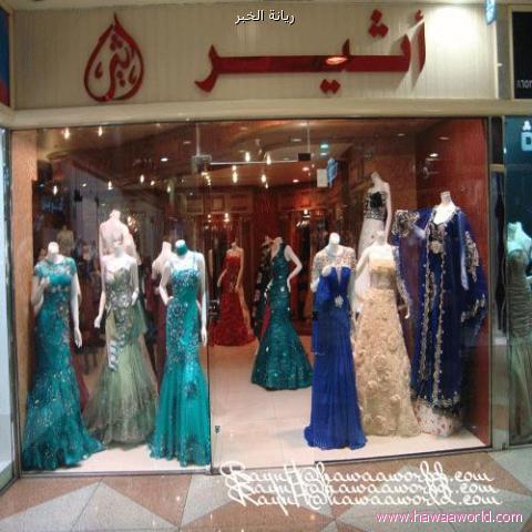 http://www.sauditour.info/ar/upload/places/9669731355906416.jpeg