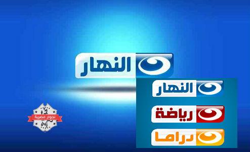 بالصور تردد لبعض القنوات المصريه 20160705 523