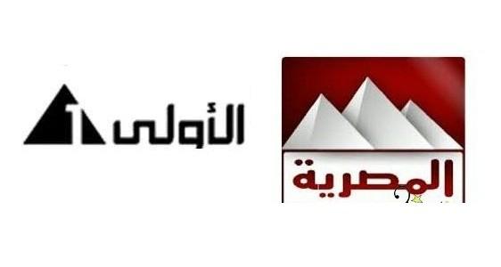 بالصور تردد لبعض القنوات المصريه 20160705 524
