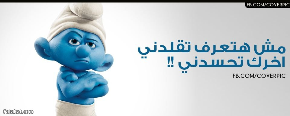 http://www.fbimages.net/image/img_1399464478_292.jpg