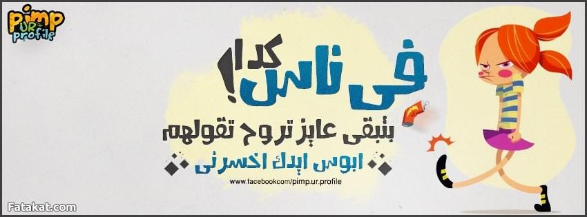 http://www.fbimages.net/image/img_1399464478_916.jpg