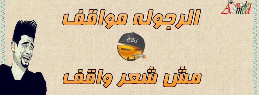 http://www.fbimages.net/image/img_1399464477_613.jpg