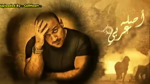 https://lyricsonly1.files.wordpress.com/2012/04/ahmedmekky2012arabicorigin2.jpg