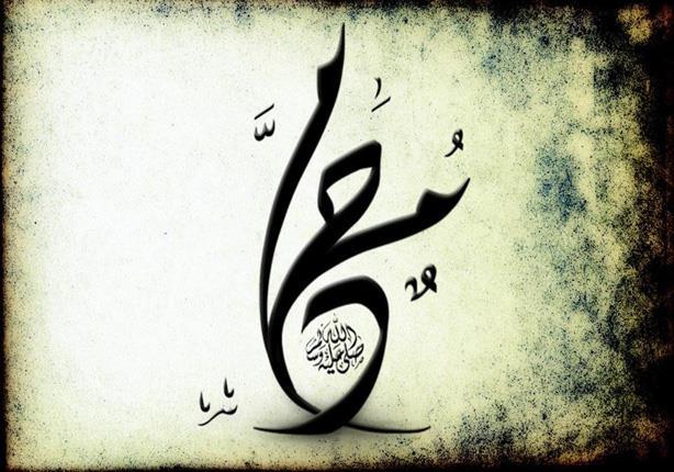 صوره جمع كلمة حياة في اللغة العربية