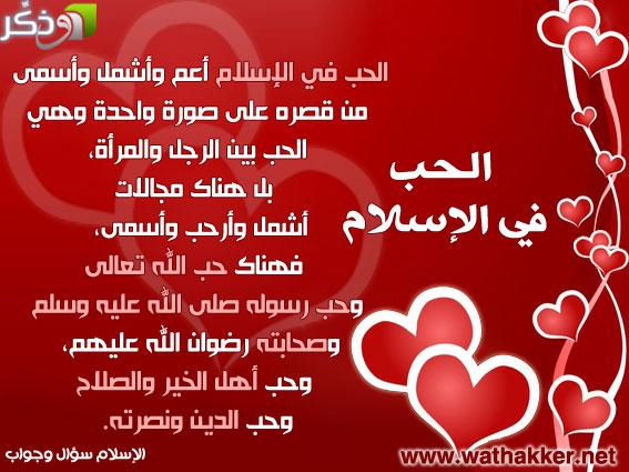 http://www.wathakker.info/designs/images/valentine6.jpg
