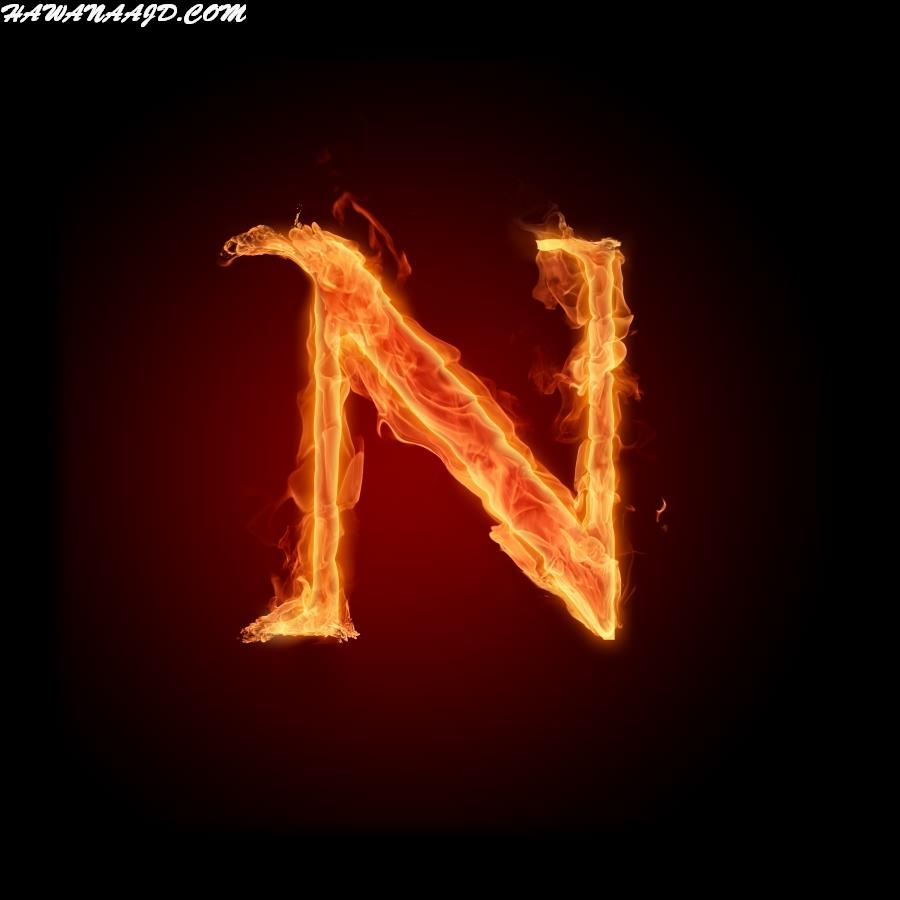 صور حرف N , صور حرف N مزخرفة , خلفيات حديثة 2020 letter N pictures new_1420760888_925.j