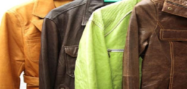 كيفية كي الملابس الجلدية