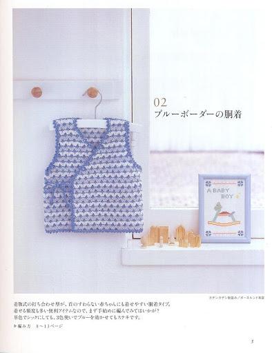 ملابس كروشيه بالباترون للاطفال 148618787705352722.j