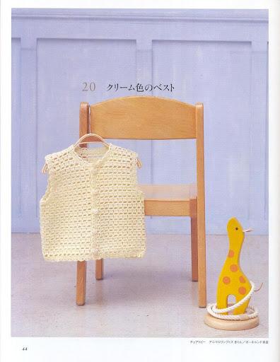 ملابس كروشيه بالباترون للاطفال 148900262681847949.j