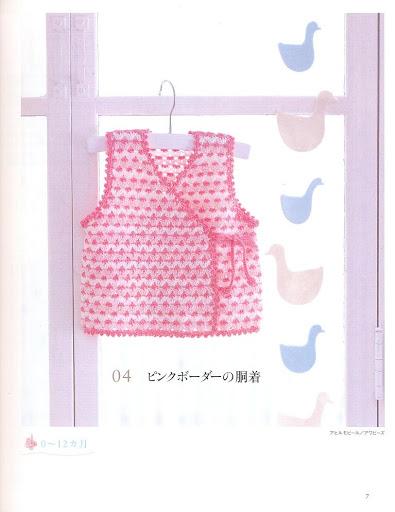 ملابس كروشيه بالباترون للاطفال 148618787705352755.j