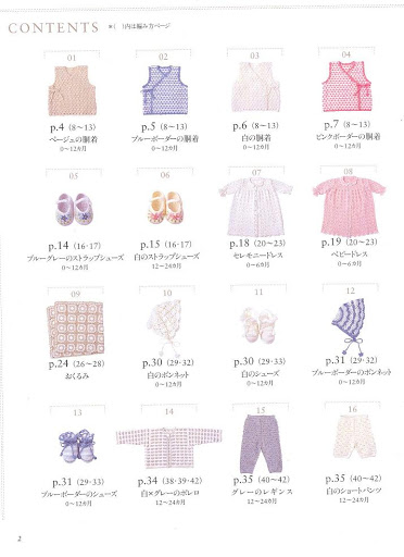 ملابس كروشيه بالباترون للاطفال 145522562961570863.j