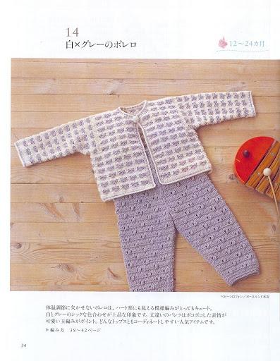 ملابس كروشيه بالباترون للاطفال 146648462868383834.j