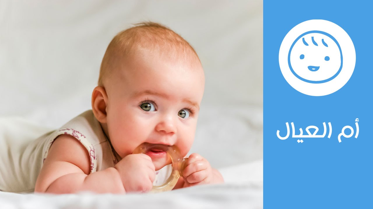 صورة علاج الامساك عند الاطفال الرضع بعمر شهرين بالاعشاب