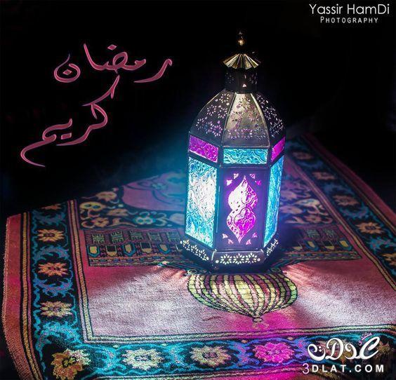 صور خَلفيات فوانيس رمضان 2017<br />صور 3dlat.net_18_16_e09e