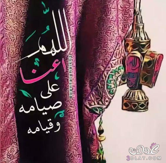 صور خَلفيات فوانيس رمضان 2017<br />صور 3dlat.net_18_16_ba70